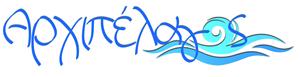 Ταβέρνα Αρχιπέλαγος Λογότυπο